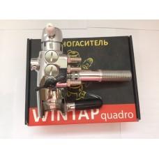 Пеногаситель WINTAP guadro на 4 сорта