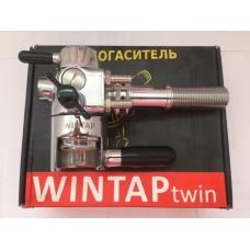 Пеногаситель WINTAP twin на 2 сорта